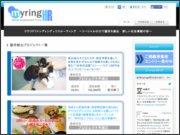 myring-hr